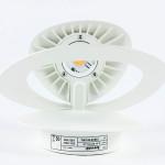 ARTEMIDE PIRCE PARETE MICRO - PARTICOLARE LED