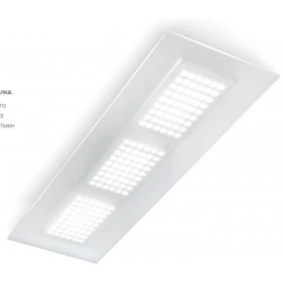 Dublight LED Plafoniera Rettangolare cm 100