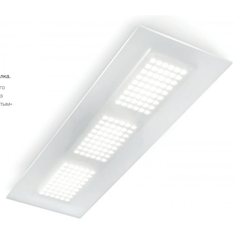 Linea Light Dublight LED Plafoniera Rettangolare cm 100 - eluce-store.it