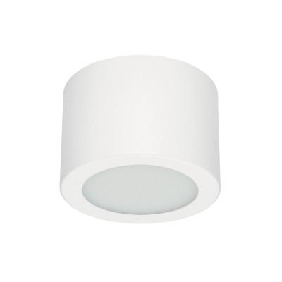 Linea Light Box SR LED Plafoniera Circolare Cm 12